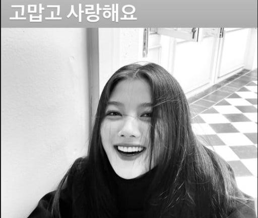 김유정, 생일 맞아 팬들의 축하 전광판 인증샷...사랑해요~[TEN★]