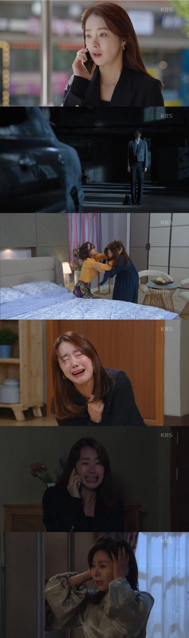 사진=KBS 일일드라마 '빨강 구두' 방송 캡처