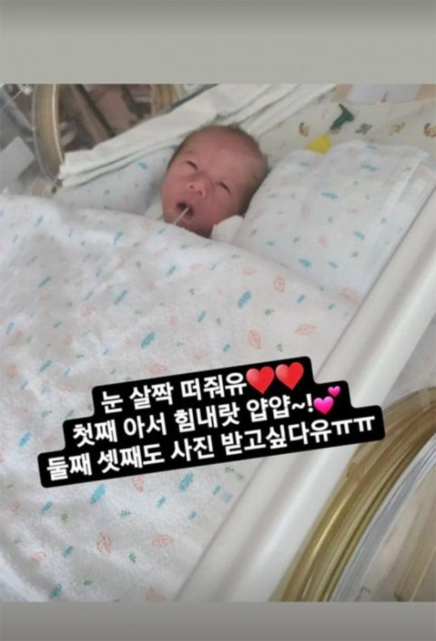 사진=황신영 인스타그램