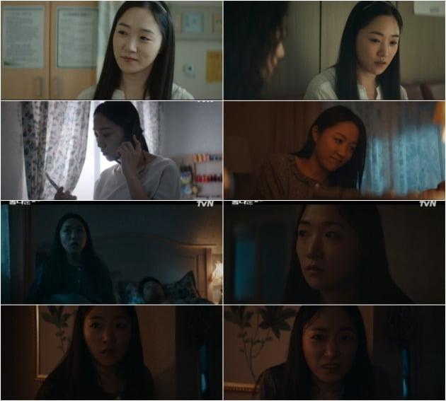 사진=tvN '홈타운' 화면 캡쳐