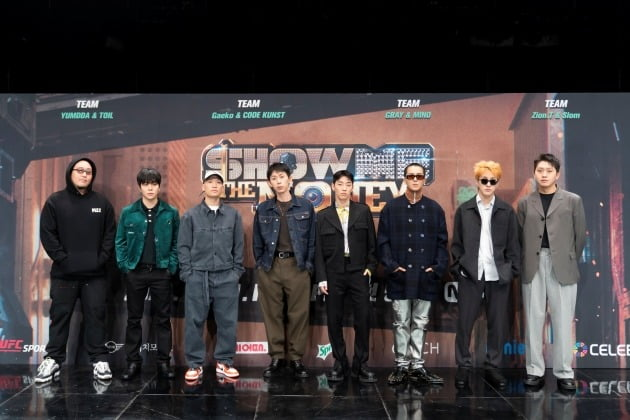 '쇼미더머니10' 프로듀서  / 사진=Mnet 제공