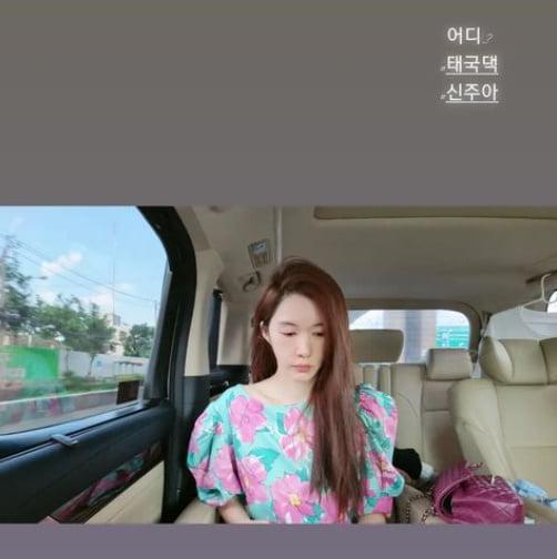 '태국재벌♥' 신주아, 끝이 보이지 않는 리무진...신상 명품 사러 가나?[TEN★]