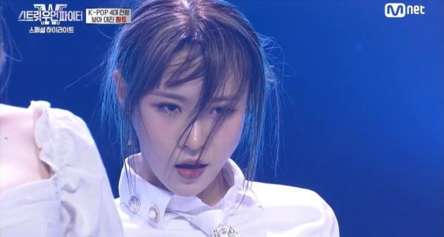'스우파' 출연 댄서 로잘린/ 사진=Mnet 캡처
