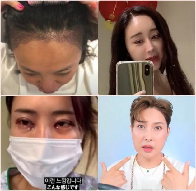 배우 고은아(왼쪽 위, 시계방향), 방송인 함소원, 코미디언 김기수, 이세영./사진=유튜브, SNS