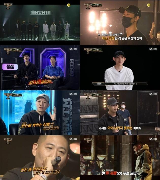 사진=Mnet '쇼미더머니10' 방송 화면.