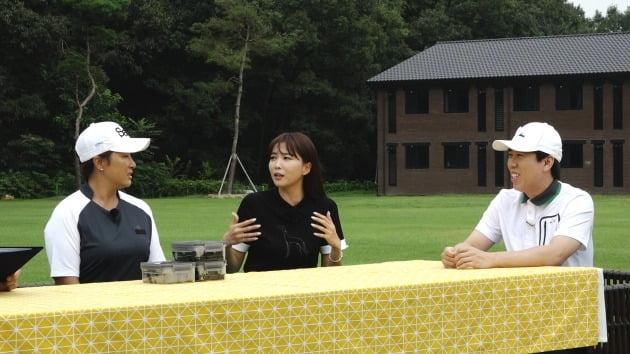 '세리머니 클럽' 스틸컷./사진제공=JTBC