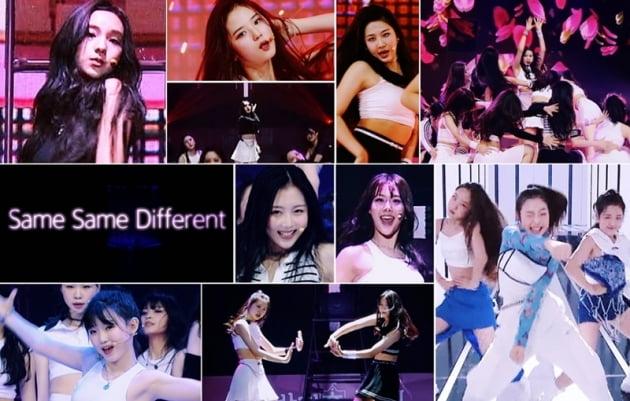 '방과후 설렘' 3학년 / 사진 = MBC 영상 캡처