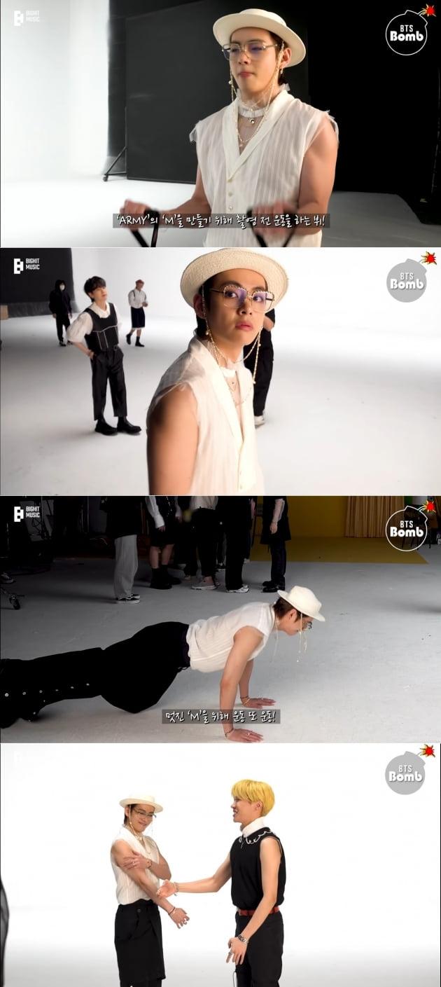 방탄소년단 뷔, 완벽한 ARMY 'M'자 위한 어깨운동!...펌핑에 나타난 말근육