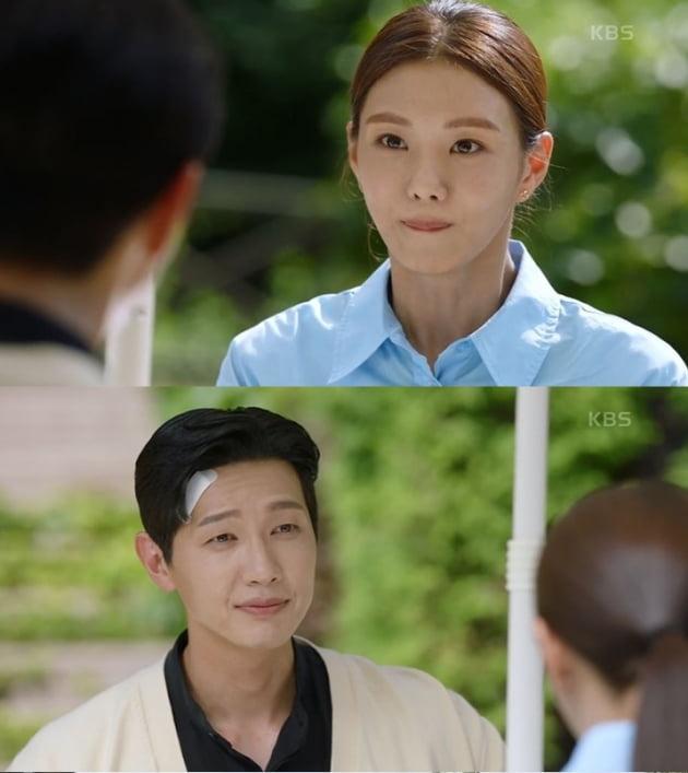 사진=KBS2 방송화면 캡처