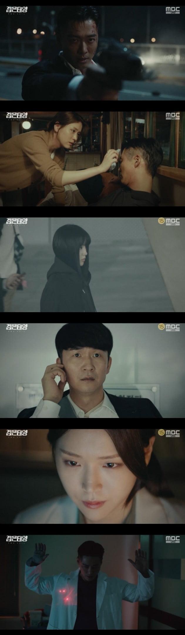 사진 제공=MBC '검은 태양'