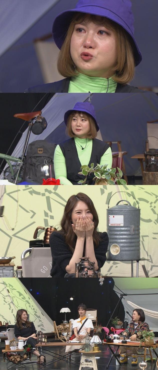 박나래./ 사진제공=MBC에브리원