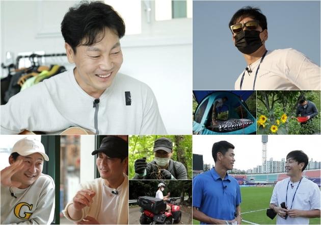 """'마이웨이' 송종국, 이혼 루머 입여나 """"자격 없는 행동이었다"""""""
