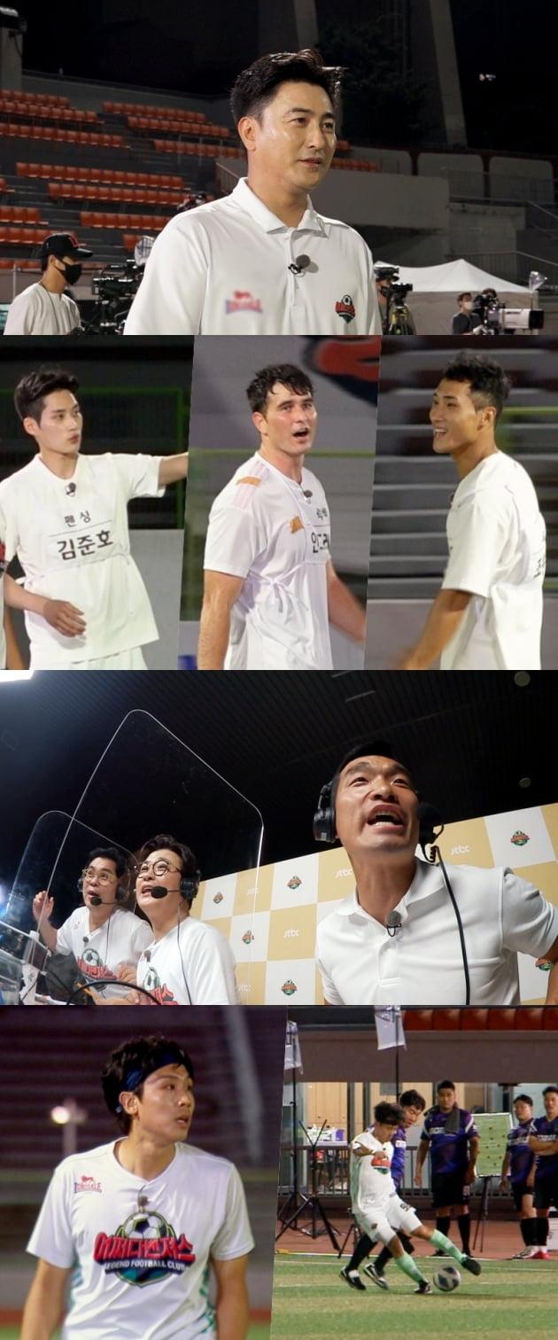 '뭉쳐야 찬다 시즌2'./ 사진제공=JTBC