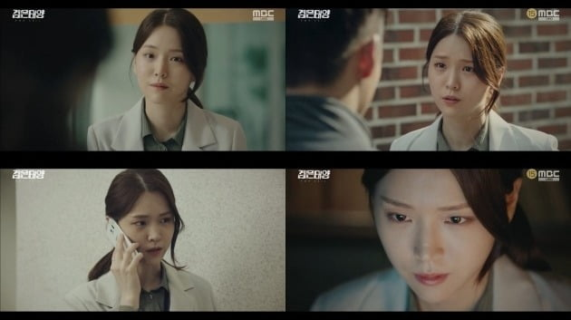 '검은태양' 김지은./ 사진=MBC 방송화면 캡처