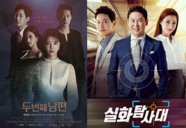MBC, 150억 '검은 태양' 띄우려는 '막가파 편성'에 결방당한 다른 프로그램 [TEN스타필드]