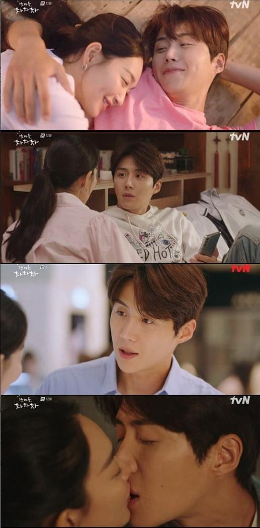 '갯마을 차차차' 12회/ 사진=tvN 제공