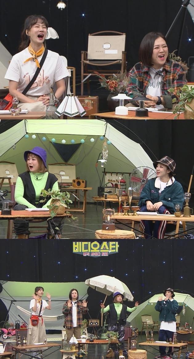 '비디오스타' 박소현/ 사진=MBC에브리원 제공