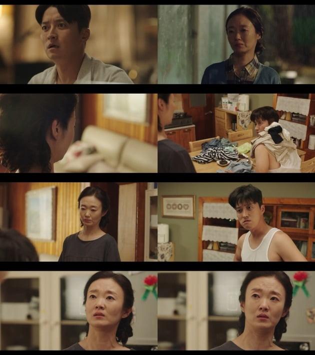 사진=tvN '갯마을 차차차' 영상 캡쳐