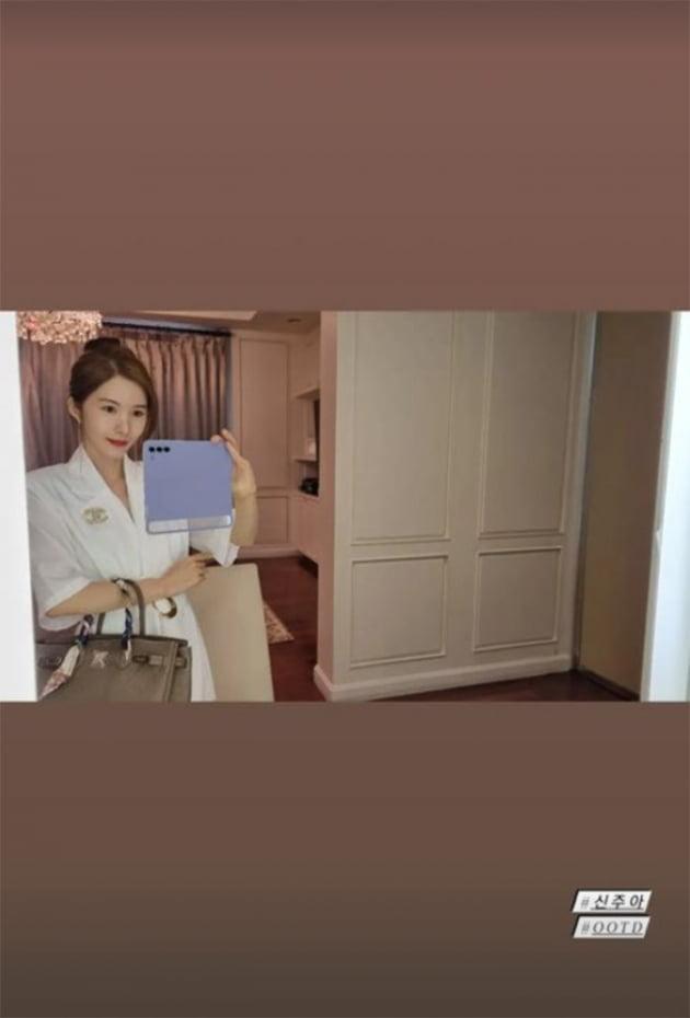 """'사업가♥' 신주아, 명품 C사+H사 조합…태국재벌家 사모님의 개천절 """"OOTD"""" [TEN★]"""