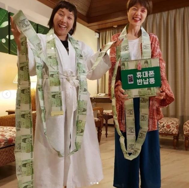 안영미, 신봉선 생일 축하해...두명을 두르고도 남은 만원짜리로 만든 목걸이[TEN★]