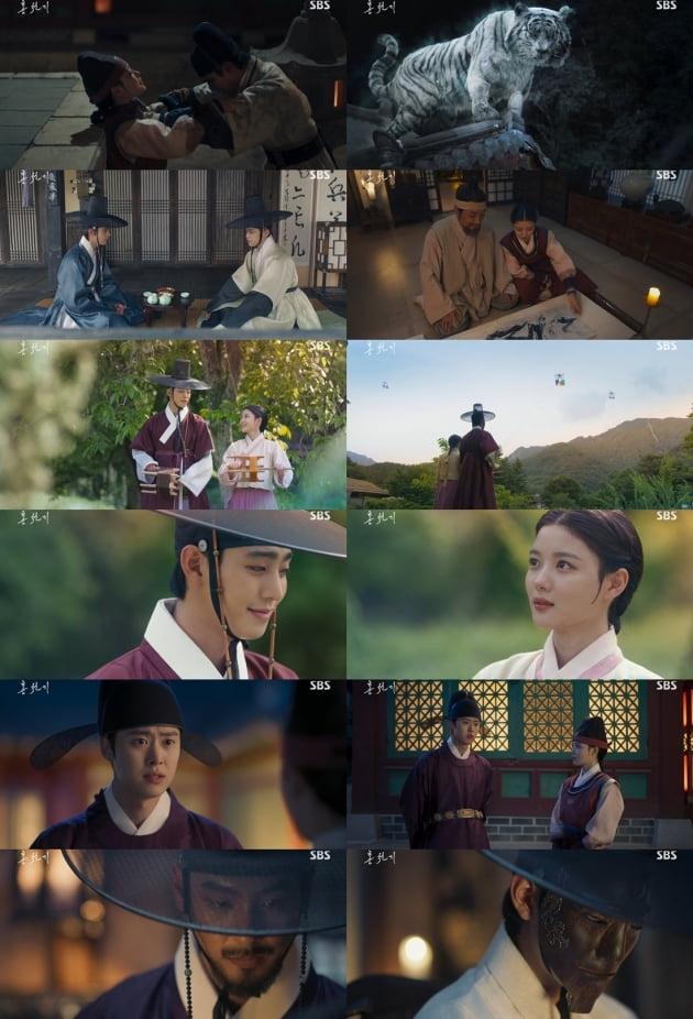 '홍천기' 9회/ 사진=SBS 제공