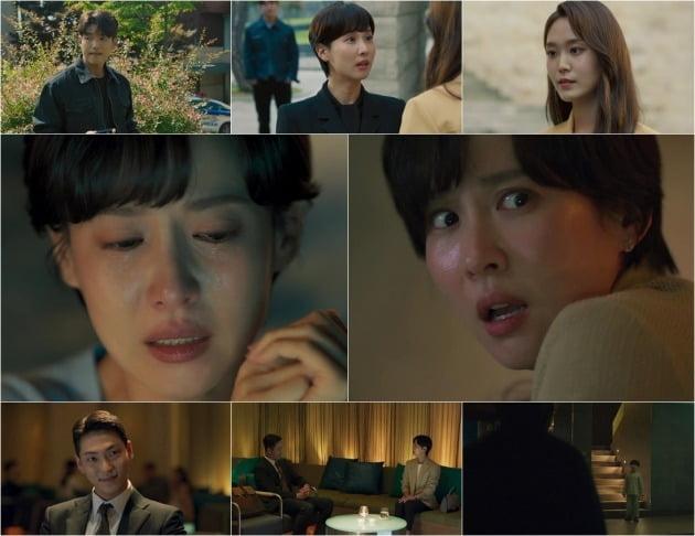 사진=tvN '하이클래스' 방송화면 캡처