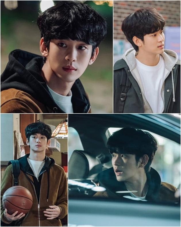 김수현, 대학생으로 변신…덥수룩한 헤어 '눈길' ('어느날')