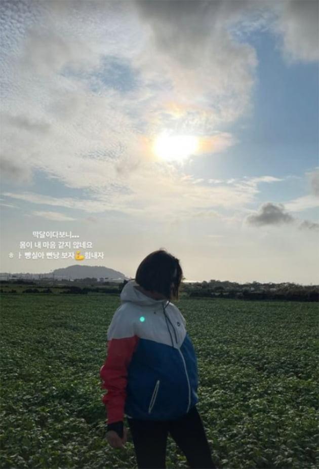 """'재미교포♥' 박은지, 헐렁하게 입어도 볼록한 배 """"막달, 몸이 마음 같지 않아"""" [TEN★]"""