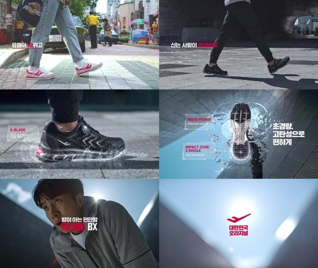 '이다인♥' 이승기가 경험한 편안함…프로스펙스 블레이드 BX 광고 캠페인 화제