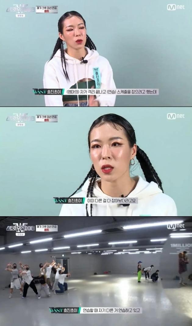 '스우파' 효진초이, 엠마 이탈에 실망…무릎 부상+탈락에도 레전드 무대 만든 원트 [종합]