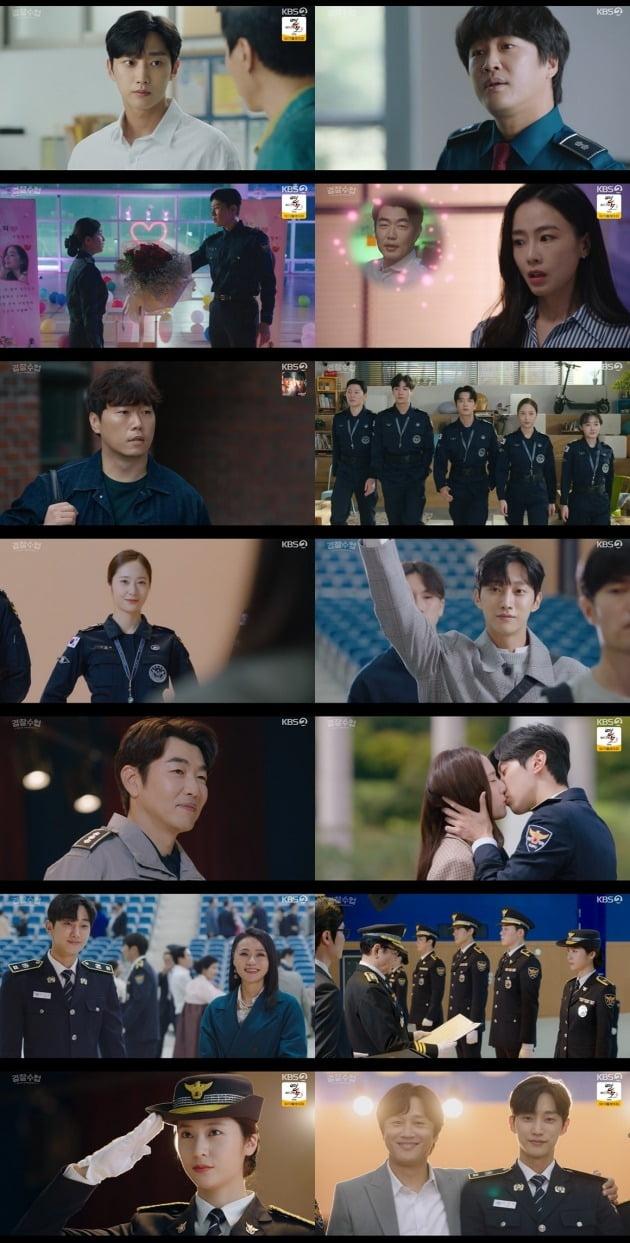 사진=KBS 2TV 월화드라마 '경찰수업' 방송 캡처