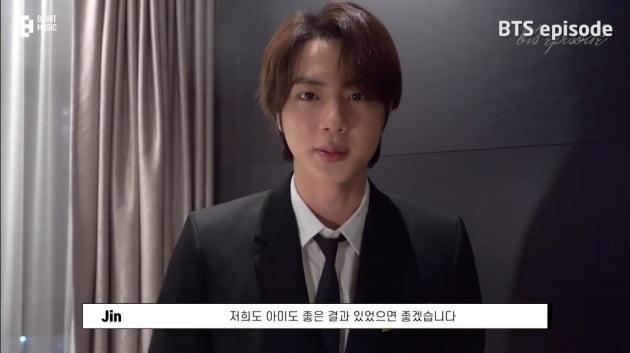 """방탄소년단 진, """"그래미는 꿈 꿔왔던 무대""""('방탄tv')"""