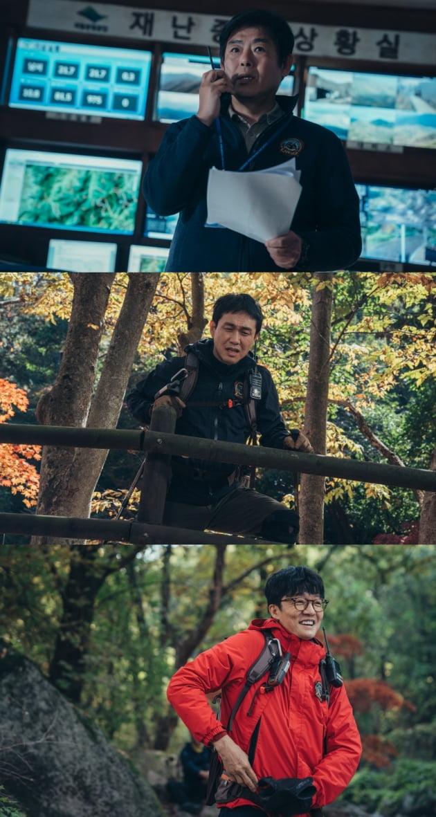 '지리산' 성동일(위부터) 오정세, 조한철/ 사진=tvN 제공