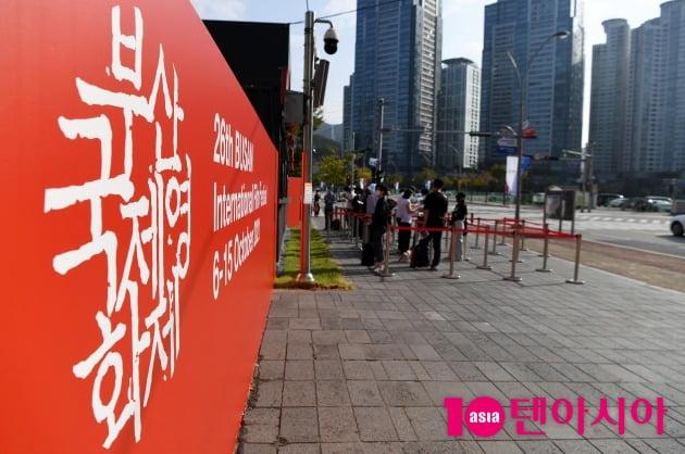 제26회 부산국제영화제 개막식이 열리는 '영화의 전당' 주변./ 사진=텐아시아 조준원 기자