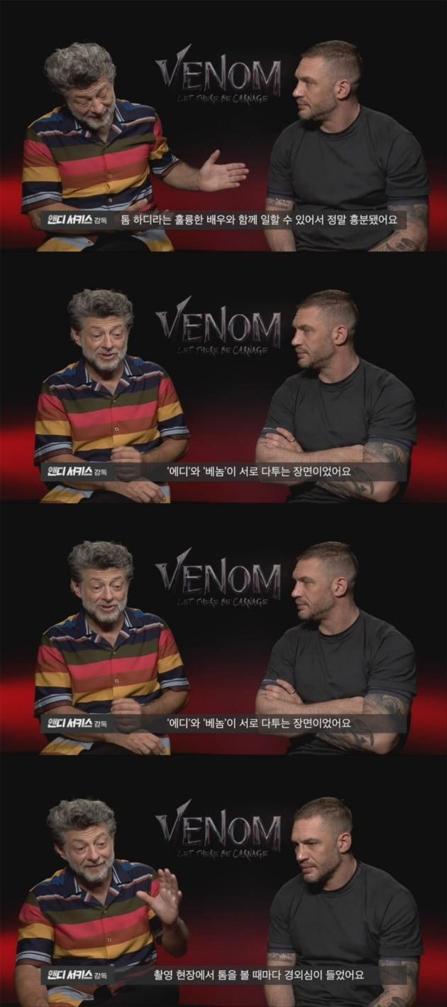 영화 '베놈 2: 렛 데어 비 카니지' Q&A 영상 캡처 / 사진제공=소니 픽쳐스