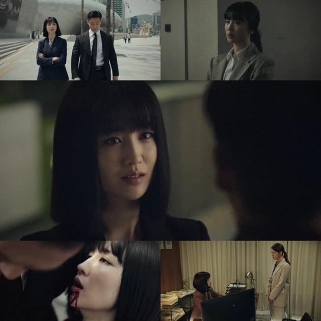 '검은 태양' / 사진 = MBC 영상 캡처