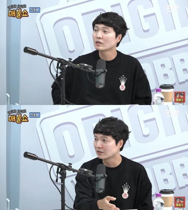 '매불쇼' 신정환/ 사진=유튜브 '팟빵 매불쇼' 캡처