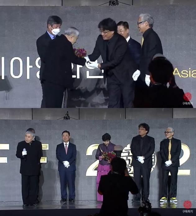 제26회 부산국제영화제./ 사진=유튜브 캡처