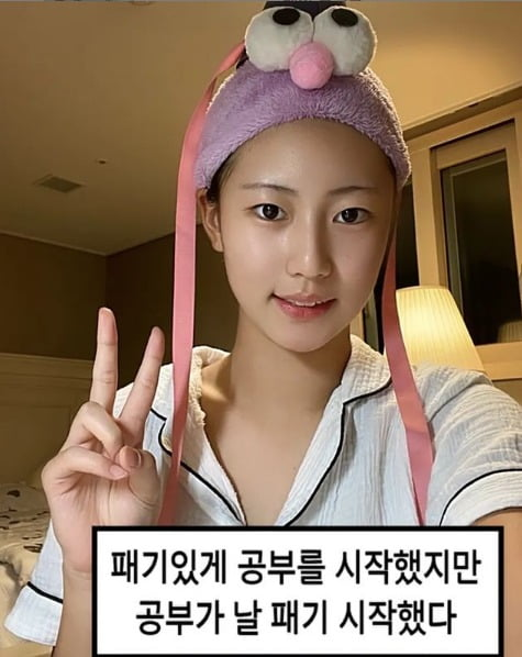 사진=박연수 인스타그램