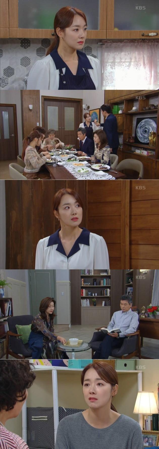 사진=KBS2 일일드라마 '빨강 구두' 영상 캡처