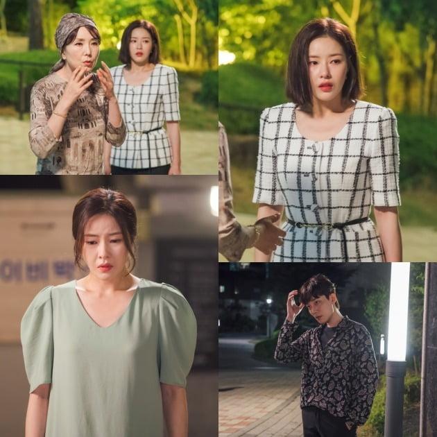 사진제공=KBS2 '신사와 아가씨'