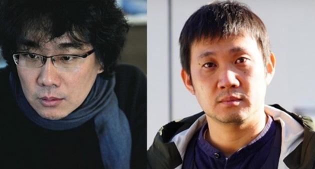 봉준호 감독(왼쪽)과 하마구치 류스케 감독 / 사진제공=부산국제영화제