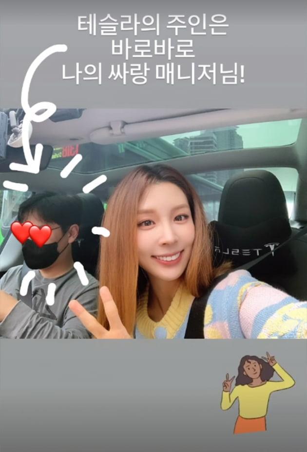 """'오뚜기家' 함연지, """"첫 테슬라 시승""""에 잔뜩 신난 재벌 3세…""""주인은 내 사랑"""" [TEN★]"""