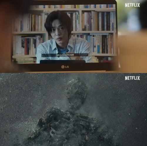 '지옥' 예고편./사진제공=넷플릭스