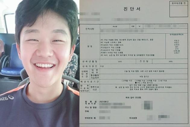 /사진=최성봉 인스타그램