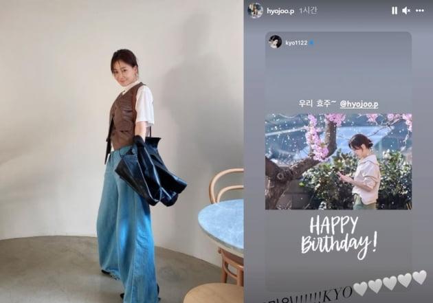 /사진=박효주 인스타그램
