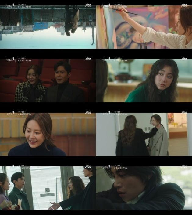 사진제공= 셀트리온 엔터테인먼트, JTBC스튜디오