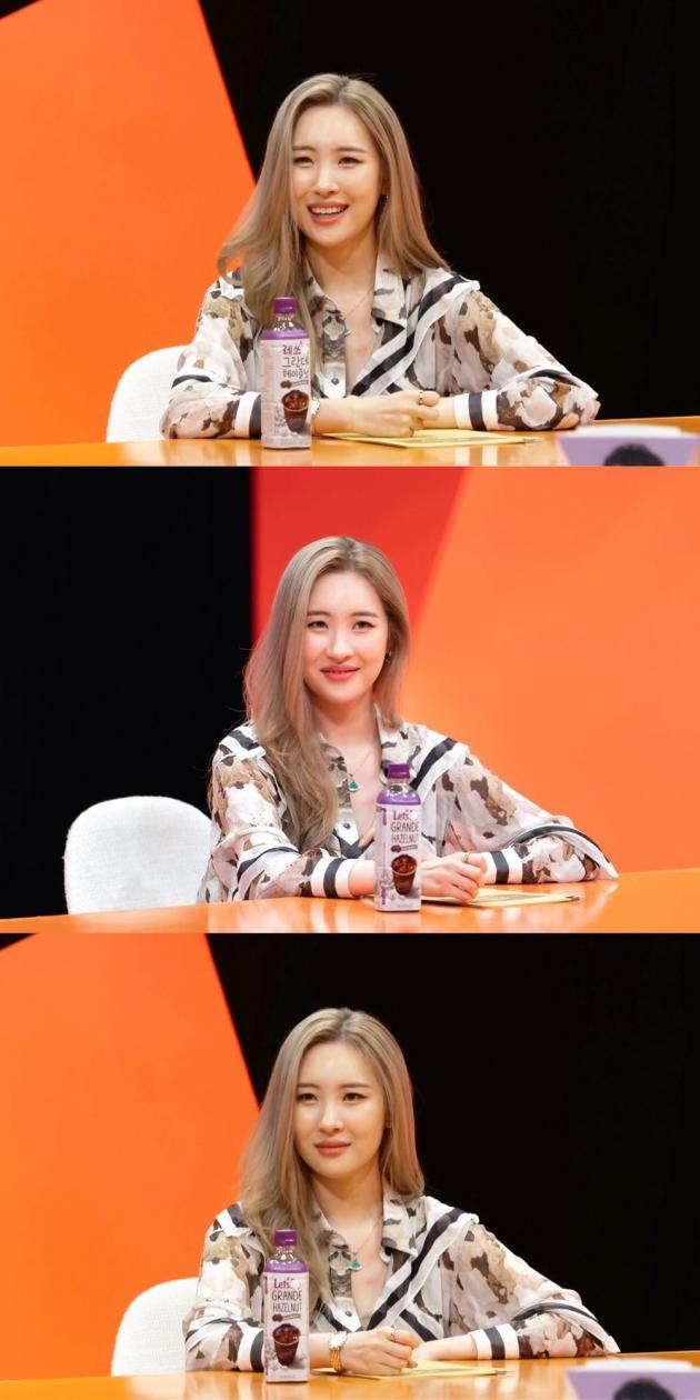 '미우새' 선미/ 사진=SBS 제공
