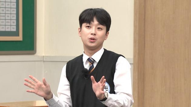'아는 형님 ' 이찬원/ 사진=JTBC 제공