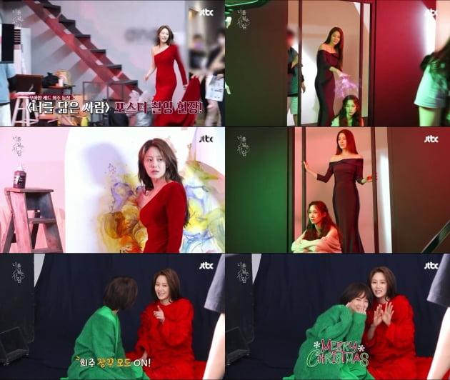 '너를 닮은 사람' 포스터 촬영 메이킹/ 사진=JTBC 제공